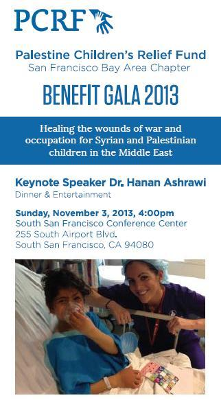 This year s Benefit Gala is focused on raising funds to provide medical treatment for Syrian and Palestinian