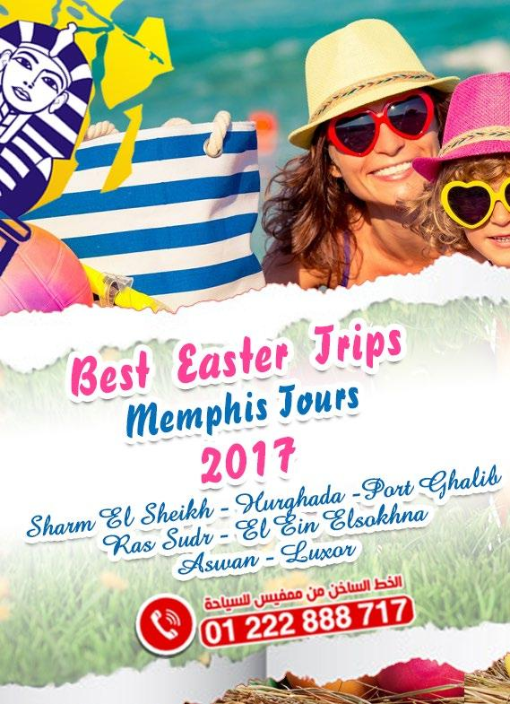 Easter Offers With Memphis 9